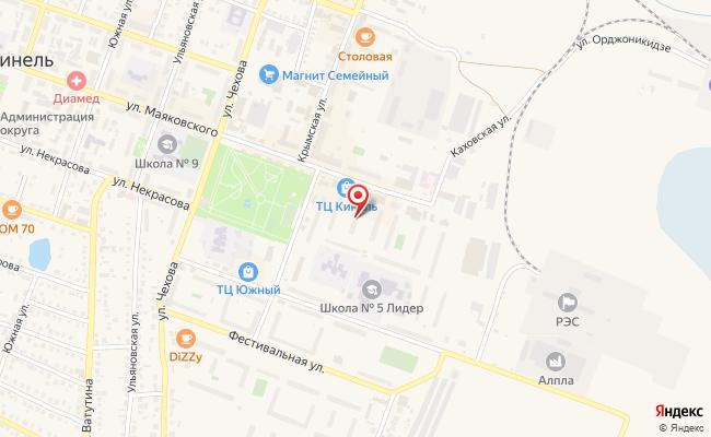 Карта расположения пункта доставки СИТИЛИНК в городе Кинель