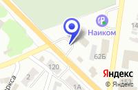 Схема проезда до компании ИНОМАРКОФФ в Чистополе