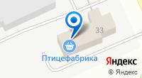 Компания Сыктывкарская птицефабрика на карте