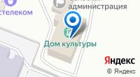 Компания Дом культуры с. Зеленец на карте