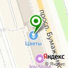 Местоположение компании Улдуз