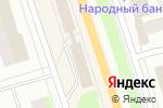 Схема проезда до компании Мастерская по ремонту обуви в Сыктывкаре