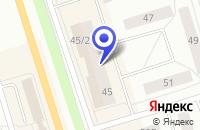 Схема проезда до компании МУП ПРОМТОВАРНЫЙ МАГАЗИН МЕРКУРИЙ в Сыктывкаре