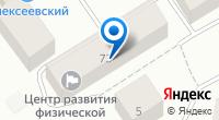 Компания Государственные аптеки Республики Коми на карте