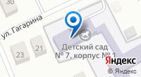 Компания Детский сад №7 на карте