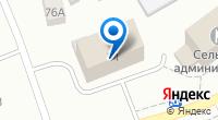 Компания ЗАГС Сыктывдинского района на карте