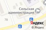 Схема проезда до компании ЗАГС Сыктывдинского района в Выльгорте