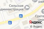 Схема проезда до компании Акань в Выльгорте