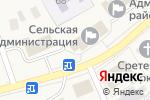 Схема проезда до компании Росгосстрах в Выльгорте