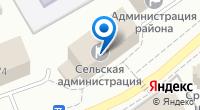 Компания Прокуратура Сыктывдинского района на карте