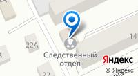 Компания Следственный отдел по г. Сыктывкару на карте