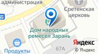 Компания Сыктывдинский Дом народных ремесел Зарань на карте