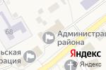 Схема проезда до компании Администрация Сыктывдинского района в Выльгорте