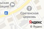 Схема проезда до компании Управление культуры в Выльгорте