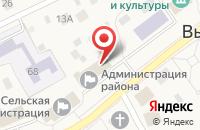 Схема проезда до компании Отдел мобилизационной подготовки по делам ГО и ЧС в Выльгорте