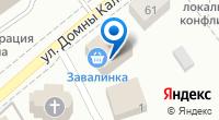 Компания Завалинка на карте