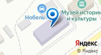 Компания Сыктывдинская централизованная библиотечная система, МБУК на карте