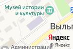 Схема проезда до компании Сыктывдинская централизованная библиотечная система, МБУК в Выльгорте