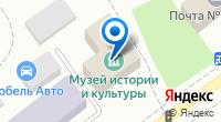 Компания Музей истории и культуры Сыктывдинского района на карте