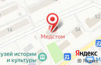 Схема проезда до компании Министерство сельского хозяйства и продовольствия Республики Коми в Выльгорте