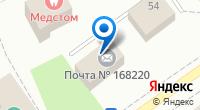 Компания Цветоff на карте