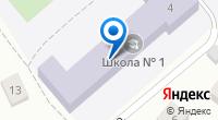 Компания Выльгортская средняя общеобразовательная школа №1 на карте