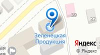 Компания Фотоцентр на карте