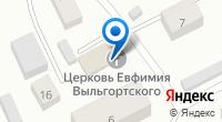 Компания Молитвенный дом православного прихода в честь новомученика Евфимия на карте