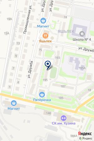 НУРЛАТСКИЙ ФИЛИАЛ СТРАХОВАЯ КОМПАНИЯ ЧУЛПАН на карте Нурлата