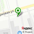 Местоположение компании CarBox11