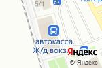 Схема проезда до компании Магазин по продаже непродовольственных товаров в Сыктывкаре