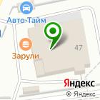 Местоположение компании Автокадры