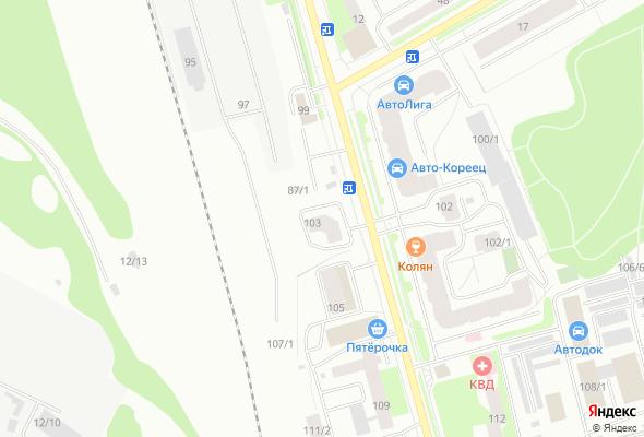 продажа квартир по ул. Морозова, 87