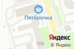 Схема проезда до компании Север, ТСЖ в Сыктывкаре