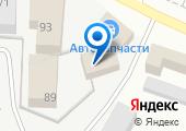 Гермес-Авто на карте