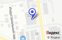 Схема проезда до компании БАЗА в Сыктывкаре
