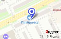 Схема проезда до компании АПТЕКА БИНТИК в Сыктывкаре