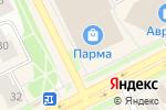 Схема проезда до компании S-Parfum в Сыктывкаре