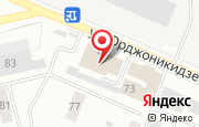 Автосервис Вега в Сыктывкаре - улица Орджоникидзе, 73/1: услуги, отзывы, официальный сайт, карта проезда
