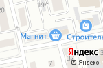 Схема проезда до компании МАГНИТ в Сыктывкаре