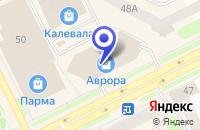 Схема проезда до компании САЛОН СОТОВОЙ СВЯЗИ ЦИФРОГРАД в Сыктывкаре