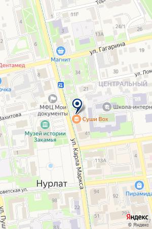 НУРЛАТСКИЙ ФИЛИАЛ КОЛЛЕГИЯ АДВОКАТОВ РТ на карте Нурлата