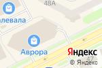 Схема проезда до компании O`Stin в Сыктывкаре