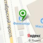 Местоположение компании D.PRIME