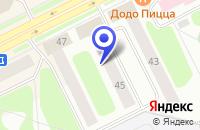Схема проезда до компании ФИЛИАЛ Г. СЫКТЫВКАР в Сыктывкаре