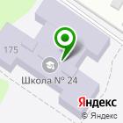 Местоположение компании Институт международных связей и делового сотрудничества