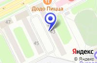 Схема проезда до компании МУ АПТЕКА № 89 в Сыктывкаре
