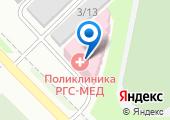РГС-Мед на карте