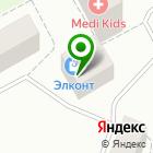 Местоположение компании МЕБЕЛЬ+