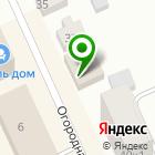 Местоположение компании Автомастерская
